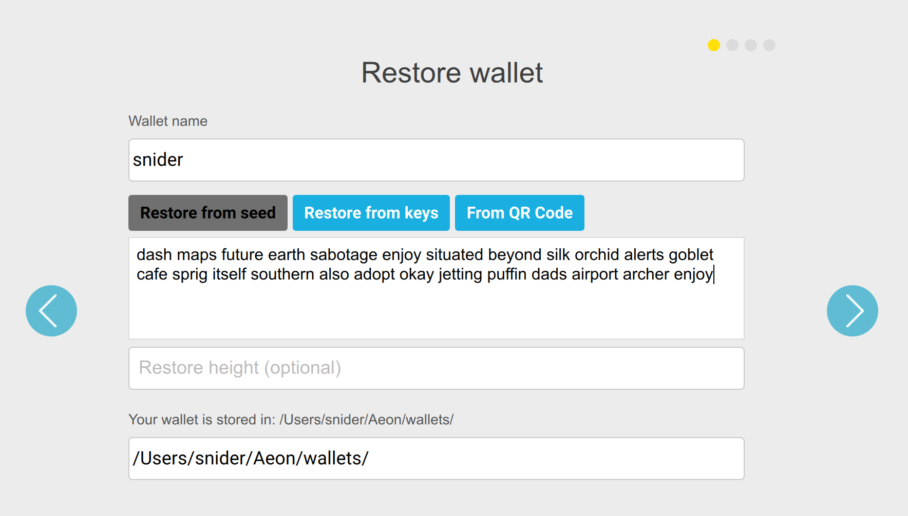 Aeon Remote Node & Restore Wallet Guide - Guides - HashVault Mining Pool